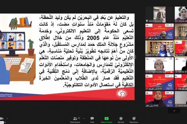 Future Arab Leaders (2021)29