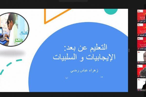 Future Arab Leaders (2021)6