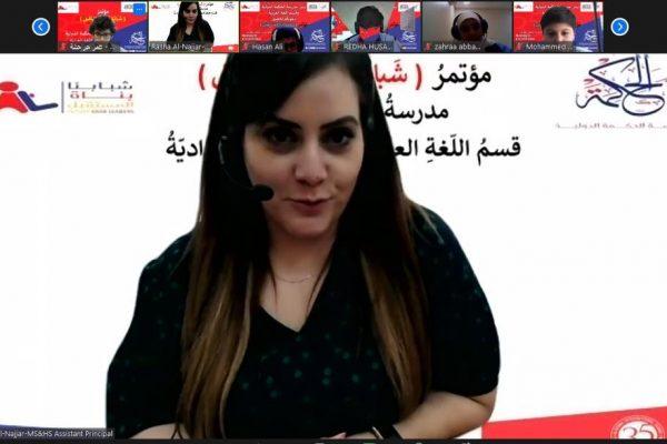 Future Arab Leaders (2021)7