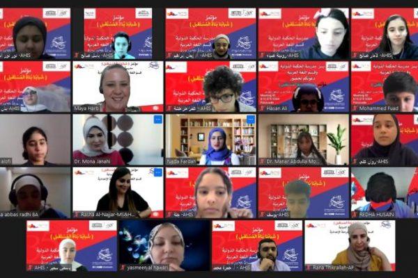 Future Arab Leaders (2021)8