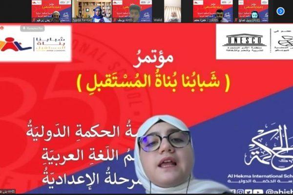 Future Arab Leaders (2021)9