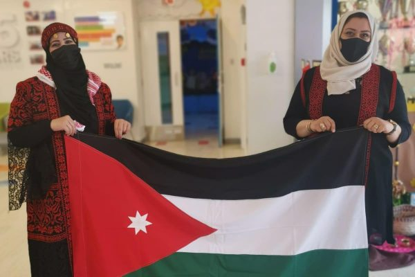 Jordan's National Day(2021)17