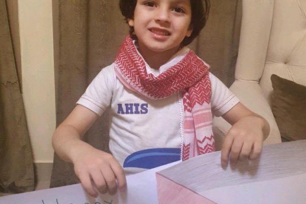 Jordan's National Day(2021)18