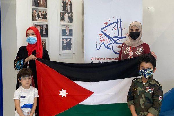 Jordan's National Day(2021)8