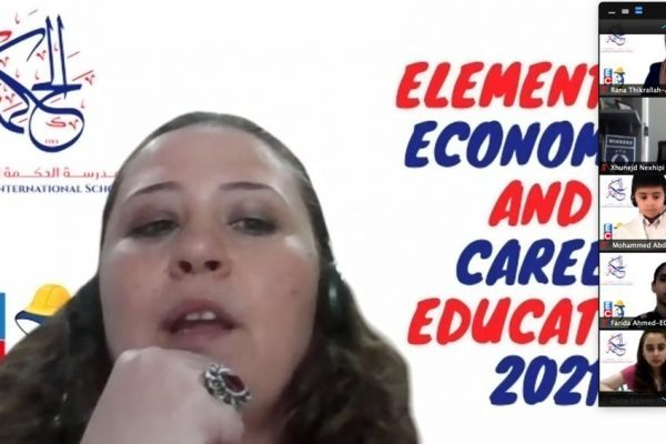Virtual ECE (2021)10