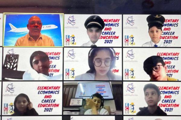 Virtual ECE (2021)28