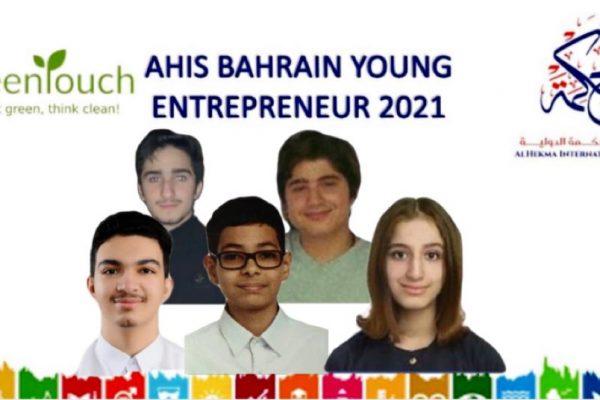 AHIS Bahrain Young Entrepreneurs(2021)1