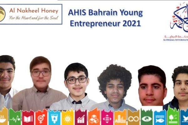 AHIS Bahrain Young Entrepreneurs(2021)10