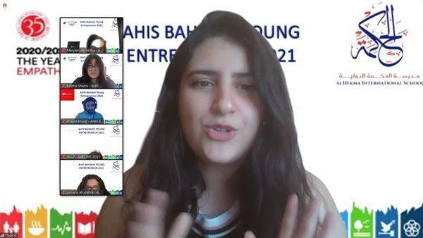 AHIS Bahrain Young Entrepreneurs(2021)16