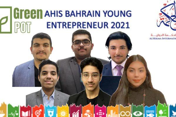 AHIS Bahrain Young Entrepreneurs(2021)2