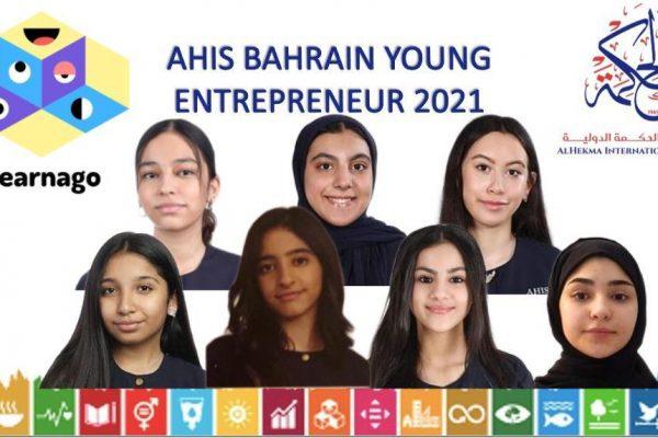 AHIS Bahrain Young Entrepreneurs(2021)3