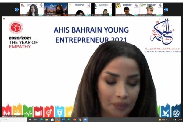 AHIS Bahrain Young Entrepreneurs(2021)30