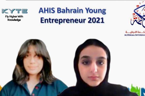 AHIS Bahrain Young Entrepreneurs(2021)4