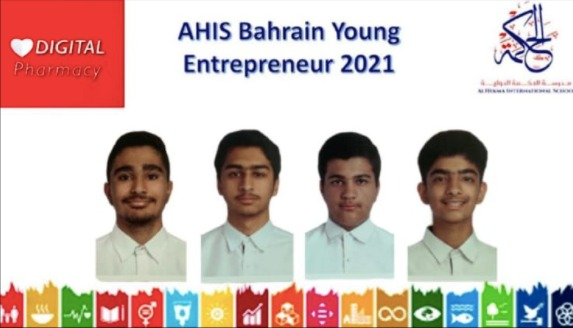 AHIS Bahrain Young Entrepreneurs(2021)5