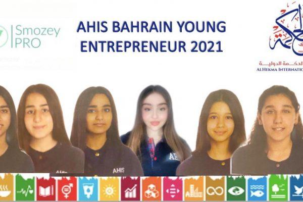 AHIS Bahrain Young Entrepreneurs(2021)6