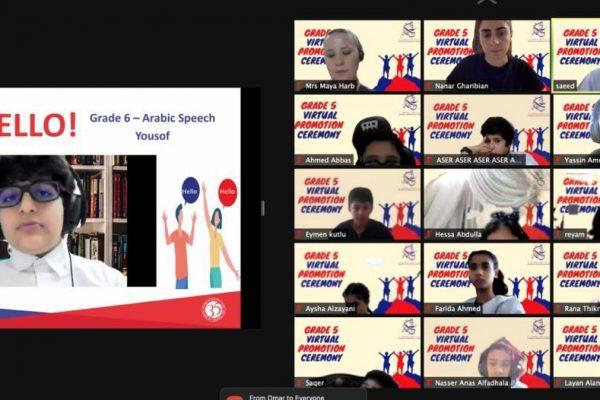 Grade 5 Virtual Promotion Ceremony (2021)13