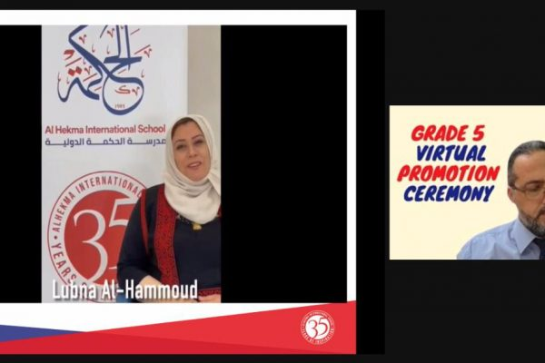 Grade 5 Virtual Promotion Ceremony (2021)2