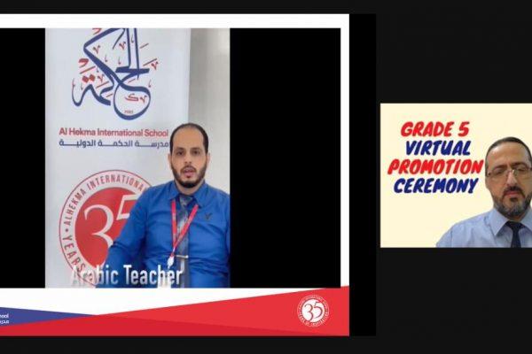 Grade 5 Virtual Promotion Ceremony (2021)3