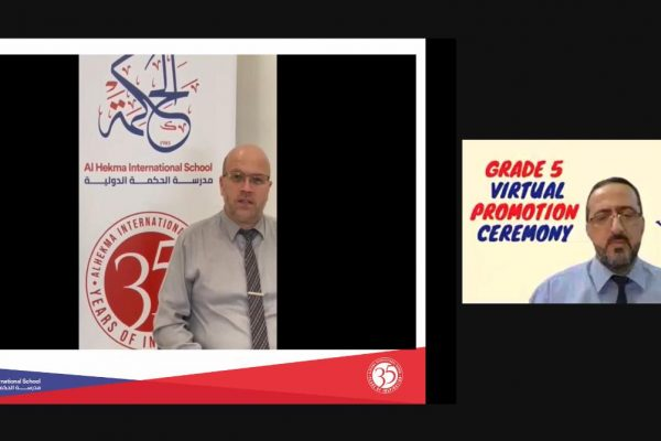 Grade 5 Virtual Promotion Ceremony (2021)6