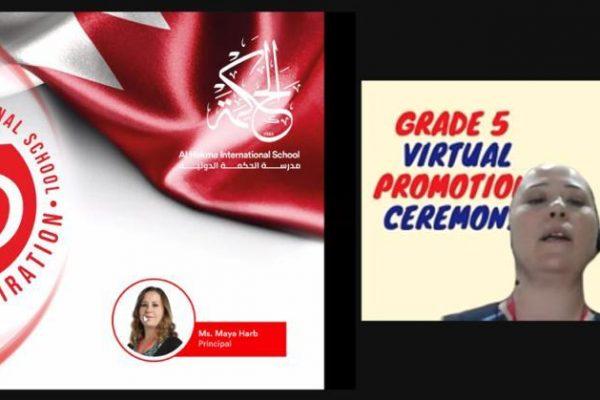 Grade 5 Virtual Promotion Ceremony (2021)8