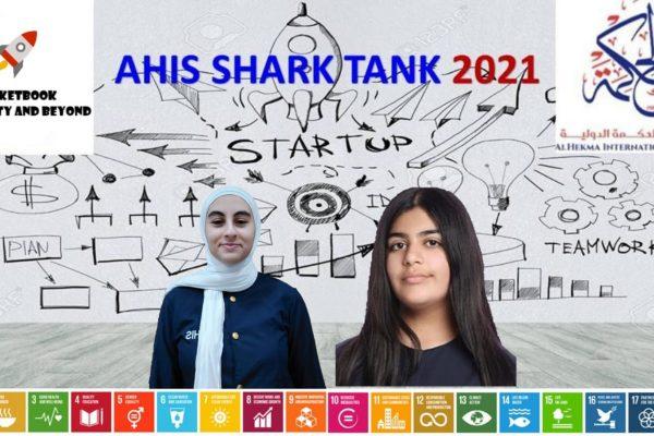 Shark Tank (2021)9